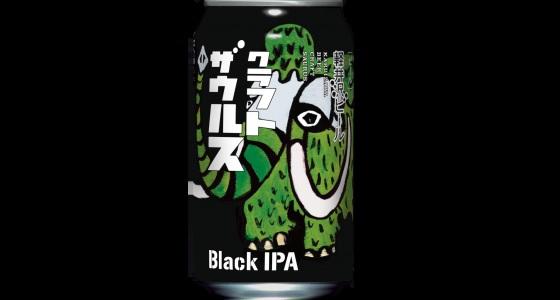 blackipa