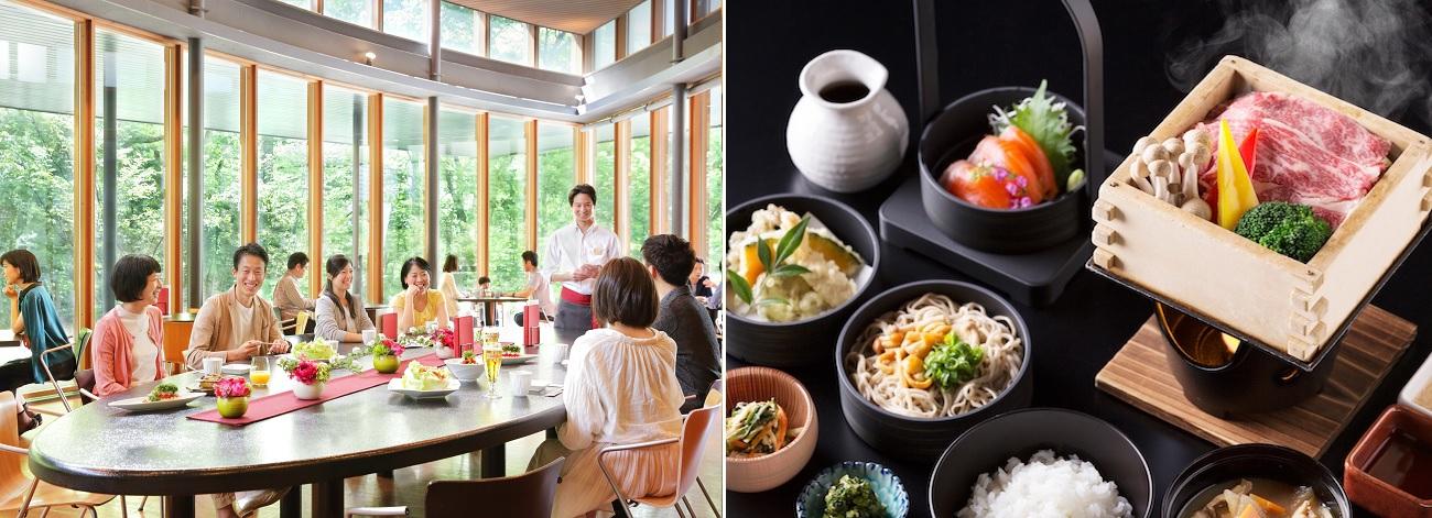 村民食堂 | 軽井沢星野エリア