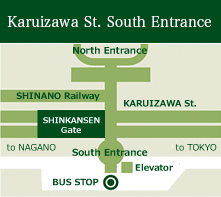 Karuizawa St. South Entrance